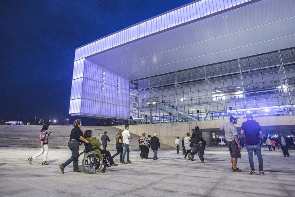 Fachada Antel Arena